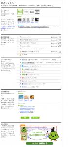 06_Zenbackサイト側設定