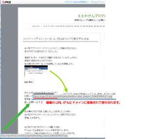 08_画像のファイルインポートとURL変換