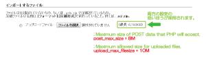 04_採用値の確認