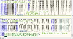 03_エクスポートしたSQLファイルの中身違い