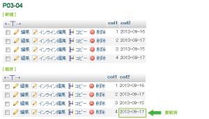 19_P03-04(実行後)