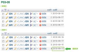 20_P03-05(実行後)