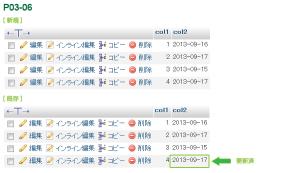 21_P03-06(実行後)