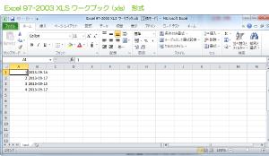 07_Excel 97-2003 XLS ワークブック.xls の表示