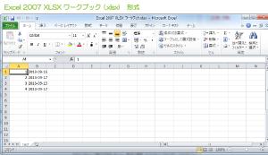 08_Excel 2007 XLSX ワークブック.xlsx の表示