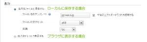 01_phpMyAdminエクスポート方式選択
