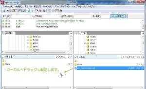 12_FTPダウンロード