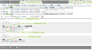 11_取込対象[新規]データベースの処理後状態