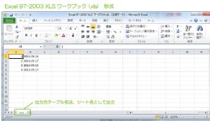 13_XLSインポートファイル