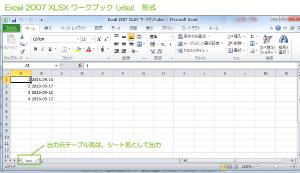 17_XLSXインポートファイル