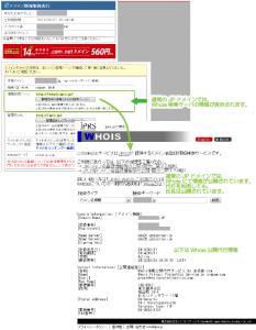 15_.jpのWhois情報例