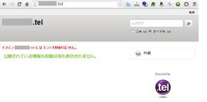 17_.telドメインのページ表示