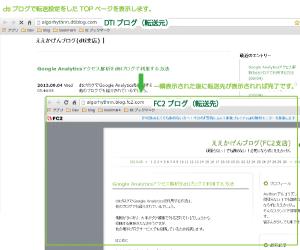 12_TOPページの転送確認