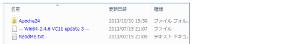 02_解凍ファイル