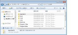 03_Apacheの配置