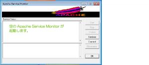 10_ApacheMonitor.exe起動
