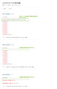 03_TOPページ出力の例