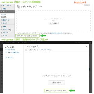 05_wordpress(httpd.conf)