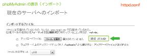 06_phpMyAdmin(httpd.conf)
