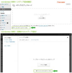 09_wordpress(.htaccess)