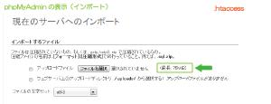 10_phpMyAdmin(.htaccess)