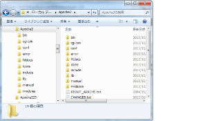 05_Apacheディレクトリへコピーし配置