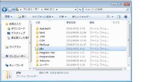 04_PHPをローカルにコピー