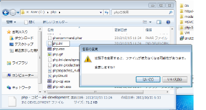 05_php.iniの作成