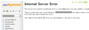 01_Internal Server Error