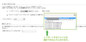 05_ファイル選択肢の表示