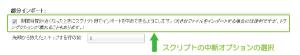 01_phpMyAdminの部分インポート設定
