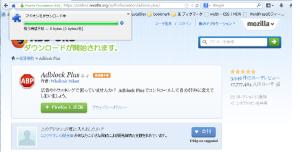 02_アドオンのダウンロード