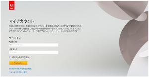 03_サインイン画面