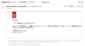 05_パスワードリセットのメール
