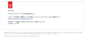 08_パスワードリセット完了メール