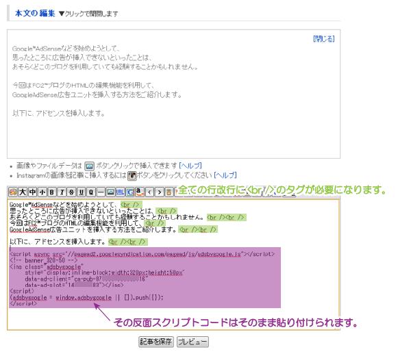04_HTMLタグ以外は無視・記事の投稿