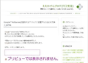 05_HTMLタグ以外は無視・プリビュー