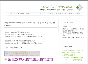 06_HTMLタグ以外は無視・広告の表示