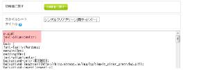 06_CSS指定2