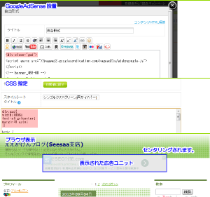 08_div指定によるCSS実装例