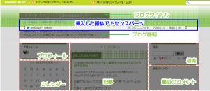 12_ブラウザの表示とテスト画像の表示
