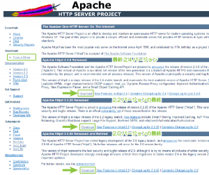 01_httpd.apache.orgサイト