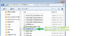 06_ファイルの拡張子が表示されている場合