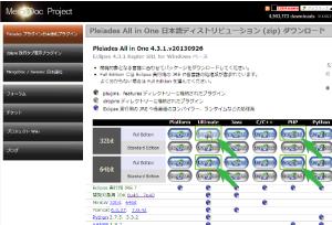 02_MergeDoc Projectからのダウンロード