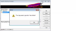 05_Apache起動エラー