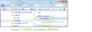 05_zip解凍後のモジュール