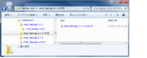 03_mod_fastcgiファイル