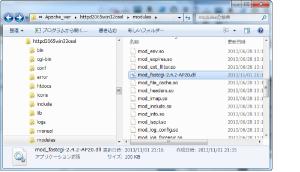 04_modulesへコピー