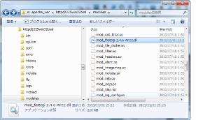 03_modulesへコピー