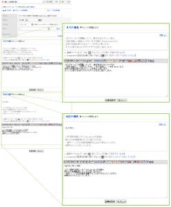 01_記事投稿画面